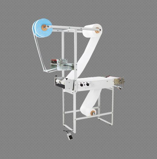 Máquina de Fraldas Barreirinha Rimaq